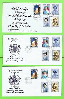 GB 1995 3 Queen Mother's 95th Birthday Commems Lords,Commons & Buckingham Palace