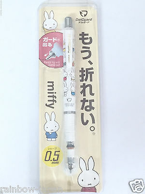 New Miffy DelGuard Automatic Mechanical Pencil 0.5mm White From Japan