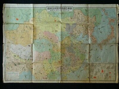 WWII Cartoon map East Asia Resource Exploitation commentary Flag & Product 1924