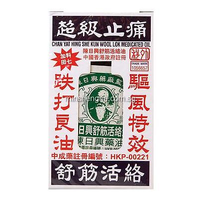 1 x CHAN YAT HING SHE KUN WOOL LOK Medicated Balm Oil Pain Relief 38ml