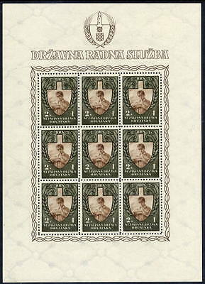 CROATIA 1943 Labour Front in complete sheets  MNH / **