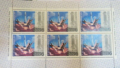 1972 Russian Stamp release  Space Shuttle  Mint never Hinged/MNH