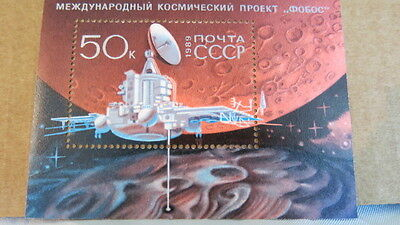1989 Russian Stamp release Space Mint never Hinged/MNH