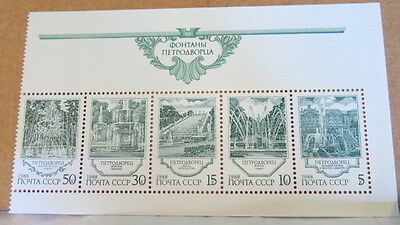 1988 Russian 5 Stamp Mini Sheet Release Fountains Mint never Hinged/MNH