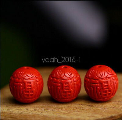 17MM Red cinnabar carving Fu fortune round loose beads safe lucky nice 10pcs