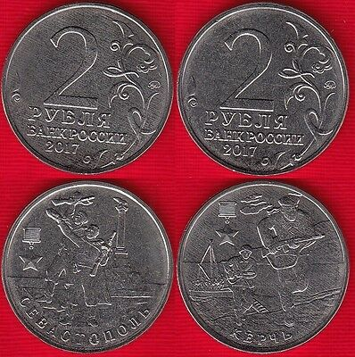 "Russia set of 2 coins: 2 roubles 2017 ""Hero Cities: Sevastopol, Kerch"" UNC"