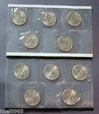 2004-P+D Ten Coin Uncirculated State Quarters Set Ships In Mint Sealed Cello A-5