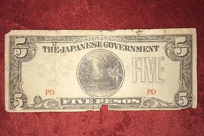 Japanese Government 5 Five Pesos WWII  Vintage Foreign Paper Money Banknote