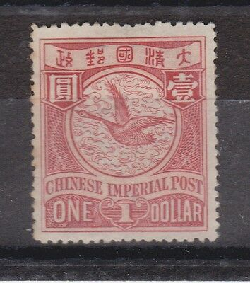 China Chinese Empire 1906 $1 Red & Flesh Bean Goose Stamp Sg 131 Mint Hinged