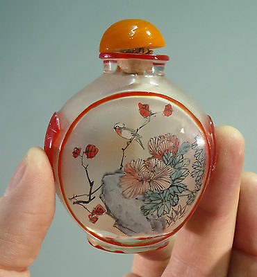 Chinese Antique Reverse Painted Glass snuff bottle Faux handles Republic Period