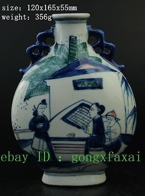 Antique chinese hand engraving porcelain Blue and white flat vase