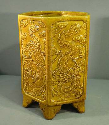 Chinese Antique Yellow Ochre Glaze Dragon & Phoenix Brush Pot Qianlong Mark