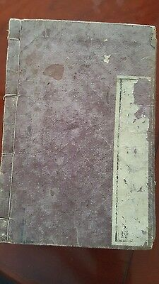 antique japanese book ( 7 history books )