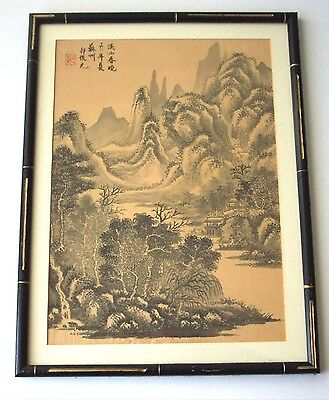CHINESE INK PAINTING Landscape Signed ZOU JIN YUAN Framed
