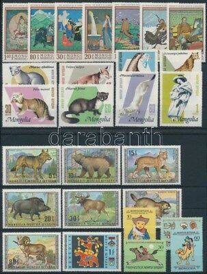 Mongolia stamp 1966-1970 Animals3 diff sets + 4 stamps 1966 MNH  WS239305