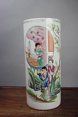 20th C. Chinese Famille Rose Figural Hat Stand