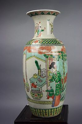 18th/19th C. Chinese Famille-Rose Beauties Vase