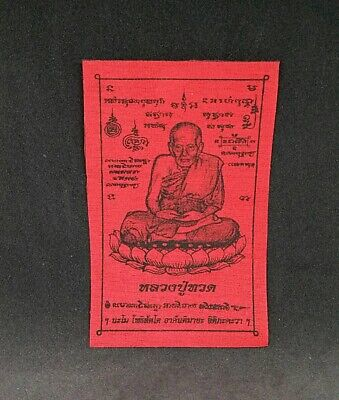 Pha Yant LP.THUAD Wat Changhai Thai Amulets Blessing Cloth Talisman Wealth Lucky