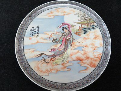 A BEAUTIFUL VERY OLD Chinese Enameled Porcelain Plate