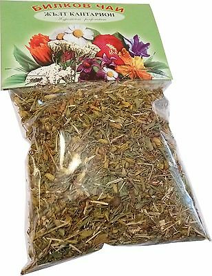 St John's Wort -50g Dried herb Hypericum perforatum - Natural Organic Herbal Tea