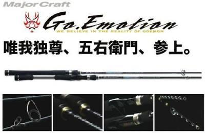 MAJOR CRAFT Go Emotion Baitcasting Rods - Fishing Reels Rod Tackle Jigs Lures