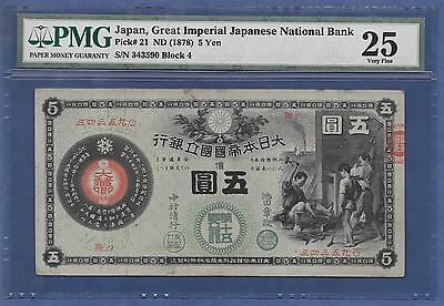 Japan 1878  5 Yen ♚Great Imperial Japanese National Bank♚ Pmg Vf 25  Very Rare!!
