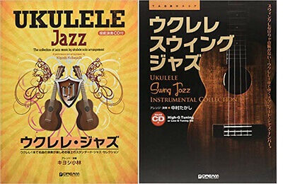JAZZ STANDARD COLLECTION for Ukulele Solo Sheet Music Book w
