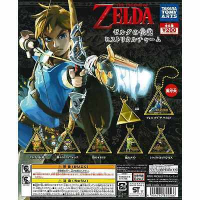 TAKARA TOMY THE LEGEND OF ZELDA Historical Metal Charm Gashapon Keychain