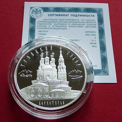 Russia 2013 3 Roubles Silver Proof The Trinity Cathedral City of Verkhoturye
