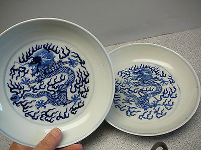 Imperial pr Chinese blue white porcelain dragons dishes Guangxu mark and period