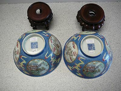 Magnificent pair imperial famille rose Tianhe Pei bowls Daoguang mark and period