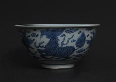 Superb Antique Chinese Porcelain Blue And White Bowl Wanli Marked s211