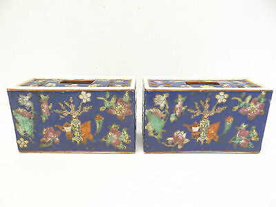 Antique Pair Old Signed Ming Style Chinese China White Porcelain Brush Pot