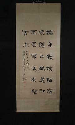 Fine Antique Chinese Hand-writing Calligraphy Qibaishi Marked s156
