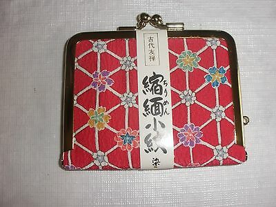 Vintage Japanese silk coin purse