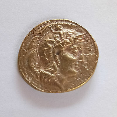 Ancient Greek Bronze Coin King Alexander the Great &Figther Lion Bronze Coin