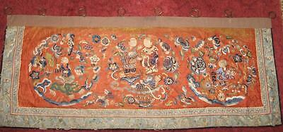 Antique Chinese Hand Made Exquisitely Embroidered Ancient Silk Wall Hanging