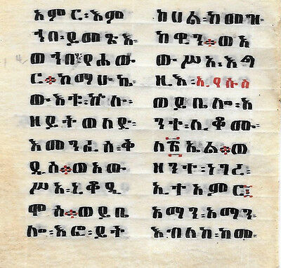 1 Leaf Ethiopian Christian Ge'ez Bible Handwritten Manuscript on Thick Vellum
