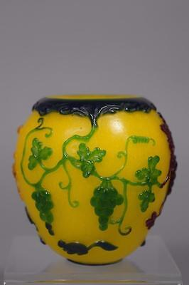 "Chinese Peking Glass ""Grapes And Squirrel"" Wash Pot.QianLong Marked."