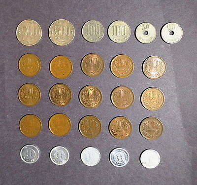 Japan Yen Coins (1,455 ¥ lot, collection, Japanese 500, 100, 50, 10, 1)