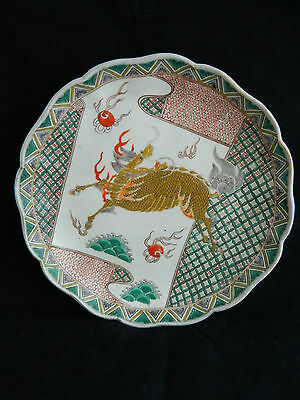 Antique Meiji Imari  Japanese hand painted pottery bowl / plate dragon