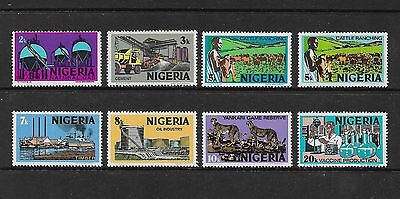 NIGERIA - mint 1973 Definitives, Trade & Industry, MNH MUH