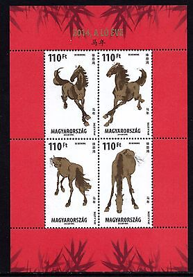 Hungary 2014 The year of the Horse Miniature Sheet Unmounted Mint FREEPOST