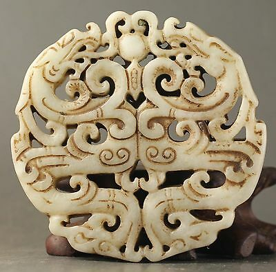 Chinese old natural jade hand-carved double dragon design pendant 2.5 inch
