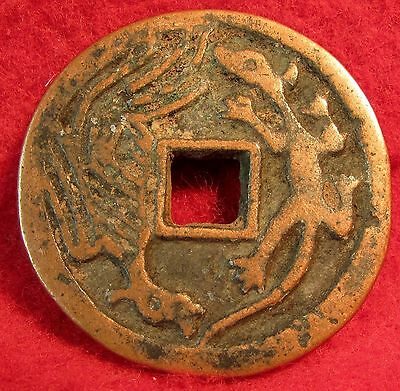 BEAUTIFUL Chinese Folk amulet copper coin~~~~~~#4C~~~~