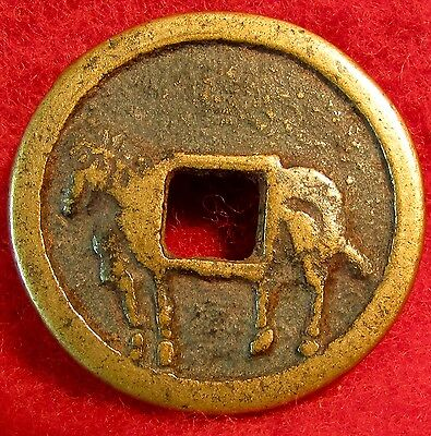 BEAUTIFUL Chinese Folk amulet copper coin~~~~~~#1C~~~~
