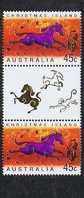 STAMPS AUSTRALIA CHRISTMAS ISLAND 2002 45c Gutter YEAR OF THE HORSE (MNH} C27