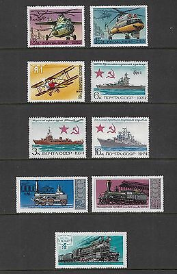 RUSSIA - mixed collection No.36, Helicopters Plane Ships Trains