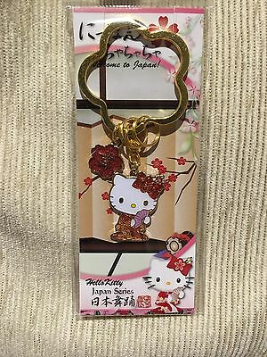 Hello Kitty Japan Series Keychain (Cherry Blossoms) - For Sale In Japan Only!