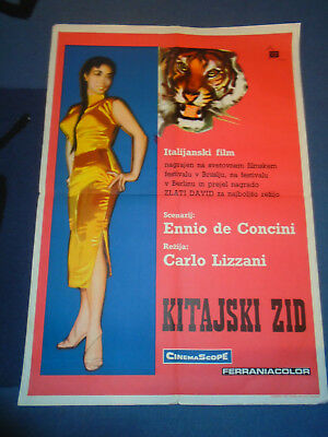 Chineese Wall 1958 - Italian - Carlo Lizzani - Slovenian Movie Poster [5]